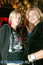 Триниченко Ира и Нелидова Елена (справа)